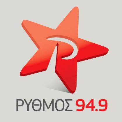 VA - Rythmos FM - This Week Top-20 [01/2016] - Σελίδα 3 1453886592_U15