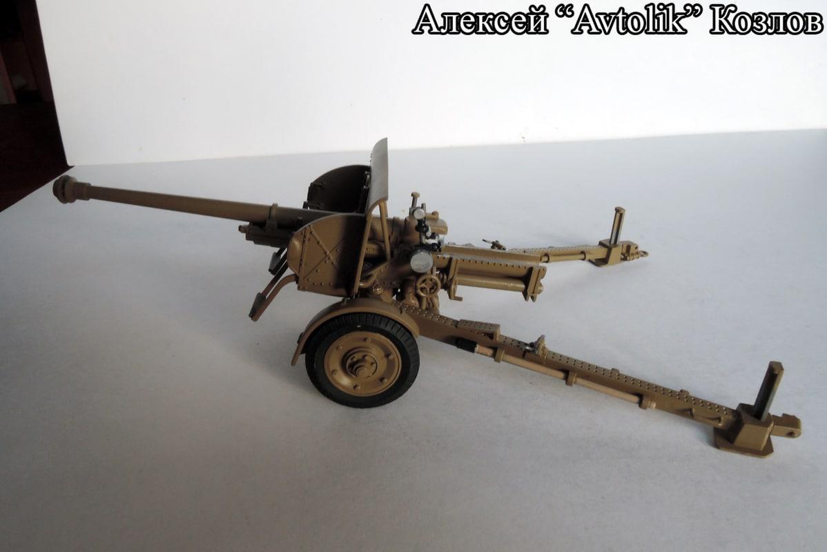 IJN 75 mm Field Gun type 90 (Pit-Road G40) 75_Type_90_6