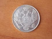 Rusia 3 Rublos 1.829 en platino DSCN0498