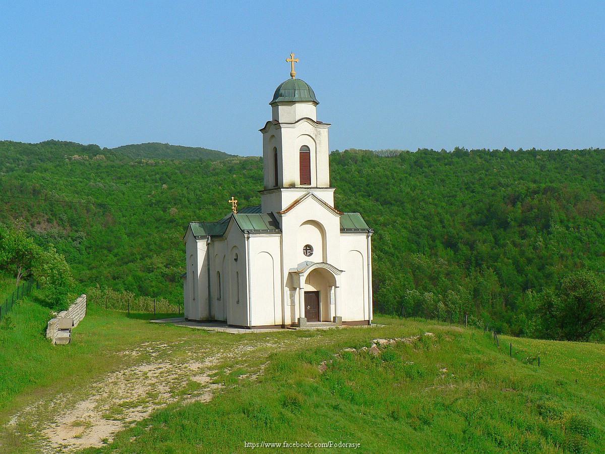 Јасеница Crkva_Jasenica