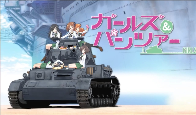 [Dollars Fansubs] Girls und Panzer Girlsund_Panzer