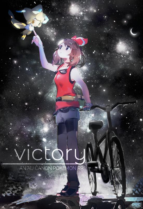 Pokemon Victory Victoryad