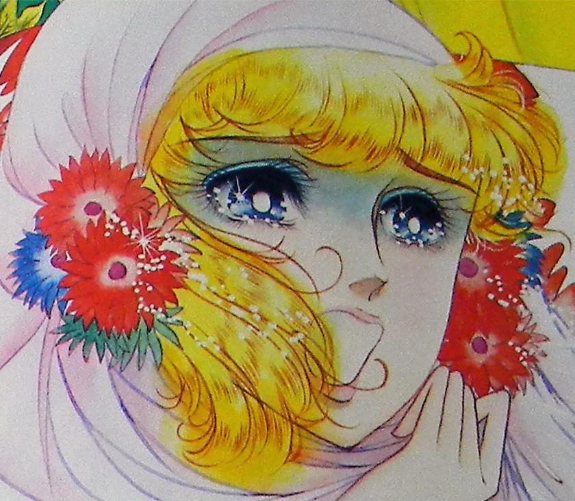 Hình màu Carol trong bộ cô gái sông Nile (Ouke Monshou) - Page 2 Carol_188
