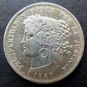 Perú - 5 pesetas - 1880 5_Pesetas1880-ab