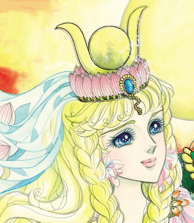 Hình màu Carol trong bộ cô gái sông Nile (Ouke Monshou) - Page 3 Carol_230