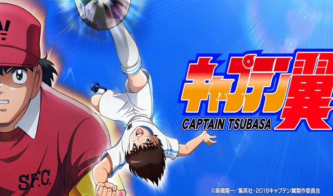 [Dollars Fansubs] Captain Tsubasa (2018)  CT_2018