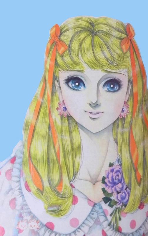 Hình màu Carol trong bộ cô gái sông Nile (Ouke Monshou) - Page 2 Carol_190