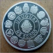 Uruguay - N$ 50.000 - 1991 - I Serie Iberoamericana Uruguay_50000_N_a