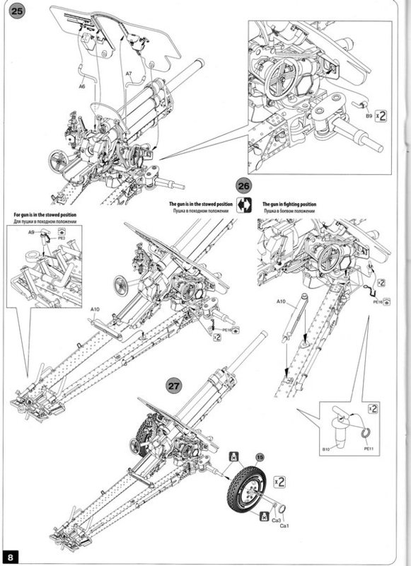СОВЕТСКАЯ ПУШКА УСВ-БР 76-мм Обр. 1941г. MiniArt 1/35 Img009