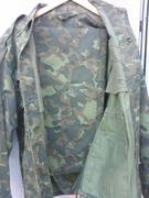 my Ukrainian uniform and gear collection 1995_Ukraine_Ttsko_III