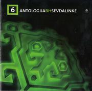 Antologija BH Sevdalinke - Kolekcija 2006_Antologija_BH_sevdalinke_6_A-0066_-_stran
