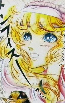 Hình màu Carol trong bộ cô gái sông Nile (Ouke Monshou) - Page 2 Carol_184