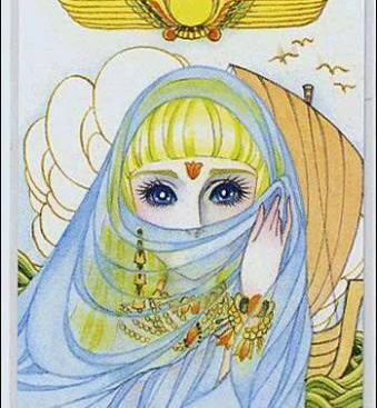 Hình màu Carol trong bộ cô gái sông Nile (Ouke Monshou) - Page 5 Carol_490