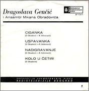 Dragoslava Gencic - Diskografija  1967_2_z