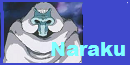 The Tentacles Of Fear Naraku
