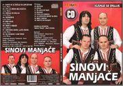 Sinovi Manjace -Diskografija 2011