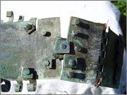 bronasti pas ( bronze belt Bronze_G_rtel_19