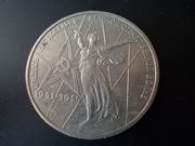 1 Rublo 1.975 U.R.S.S.  30 Aniversario de la Victoria en la Guerra Patriótica DSCN1694