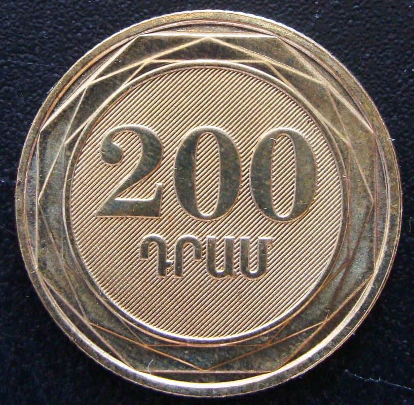 200 Dram. Armenia (2014) (Haya) ARM._200_Drams_Fagus_orientalis_-_rev
