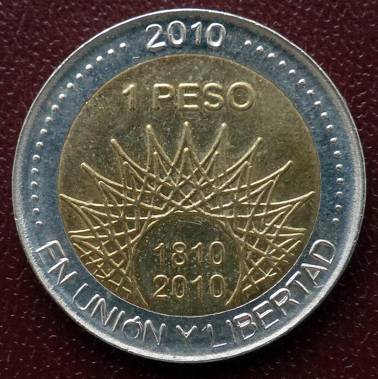 Argentina - Serie 1 peso - Bicentenario 1anv