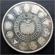 Bolivia-1991 - 10 Pesos bolivianos - I Serie Iberoamericana Bolivia_10_B_r