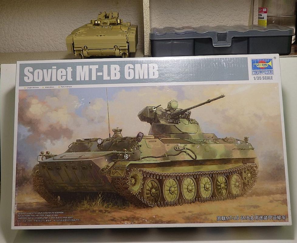 MT-LB 6MB -_6