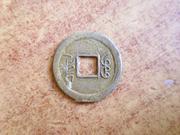 Moneda a identificar P1440026