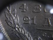 "1 Rublo de 1.831 variante "" 2 abierto "" , Rusia DSCN1737"