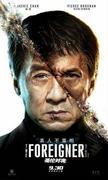 Jackie Chan EWzz1r4l
