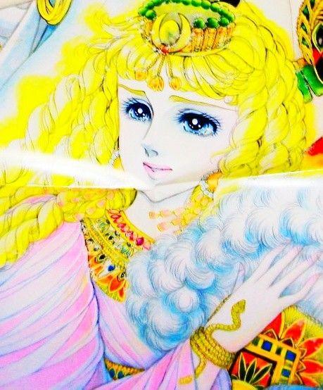 Hình màu Carol trong bộ cô gái sông Nile (Ouke Monshou) - Page 2 Carol_162