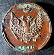 Rusia - 2 kopeks EM 1810 HM 2_kopeks_1810_r