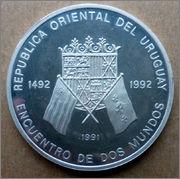 Uruguay - N$ 50.000 - 1991 - I Serie Iberoamericana Uruguay_50000_N_r