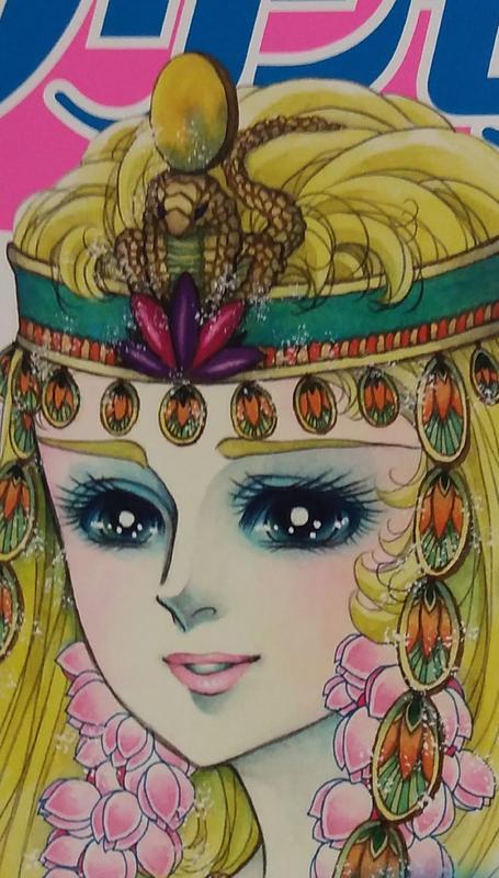 Hình màu Carol trong bộ cô gái sông Nile (Ouke Monshou) - Page 3 Carol_250