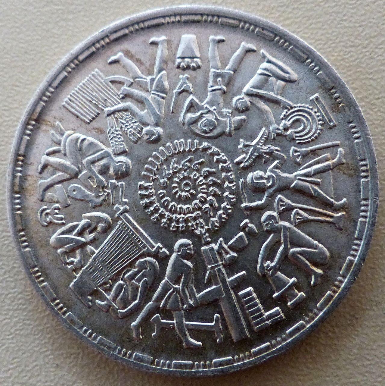 Egipto - Una libra 1977 - FAO Libra_Egipto_FAO_r