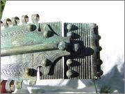 bronasti pas ( bronze belt Bronze_G_rtel_20