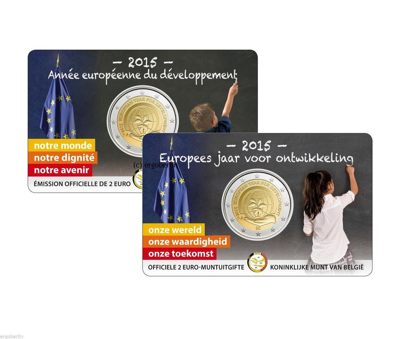 Bélgica 2015 coincard Europ. año para desarrollo 57_1