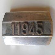 Post War > 1945 Policijska_pasna_sponka_SFRJ_2