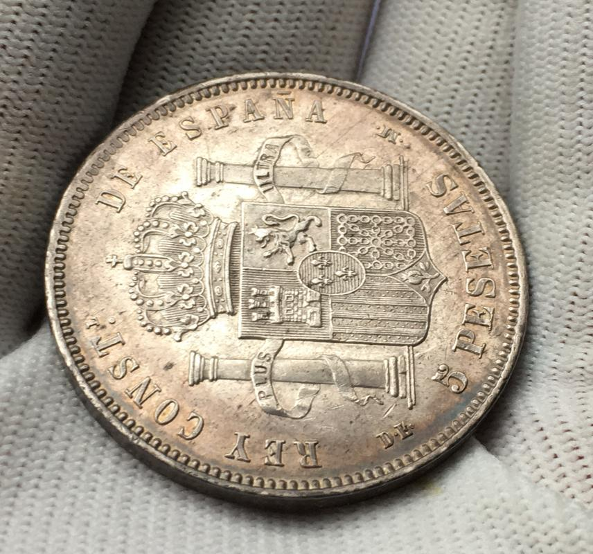 5 pesetas 1877. Alfonso XII IMG_9944
