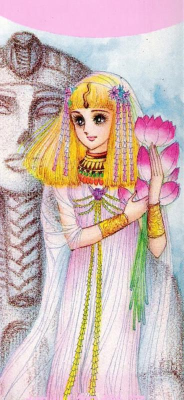 Hình màu Carol trong bộ cô gái sông Nile (Ouke Monshou) - Page 5 Carol_394