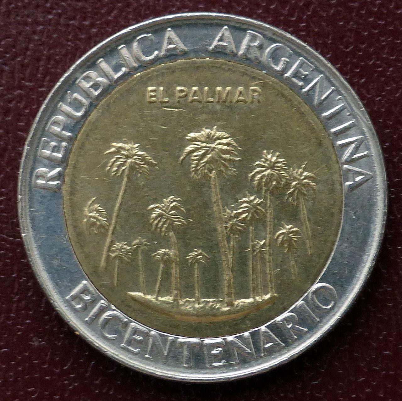 Argentina - Serie 1 peso - Bicentenario 1cr
