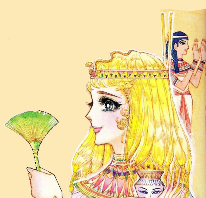 Hình màu Carol trong bộ cô gái sông Nile (Ouke Monshou) - Page 4 Carol_317