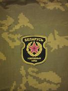 my belarusian patch collection 2000_s