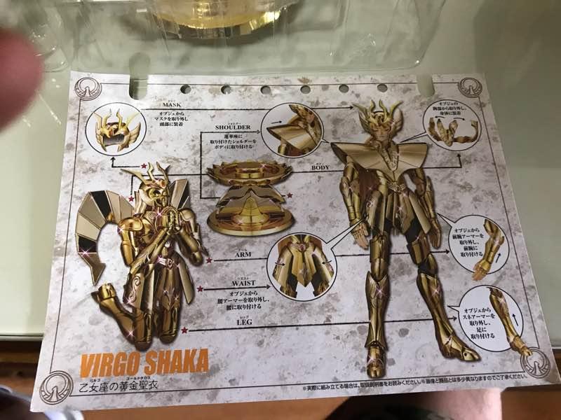 [Comentários] Shaka de Virgem EX Revival Image