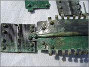 bronasti pas ( bronze belt Bronze_G_rtel_2