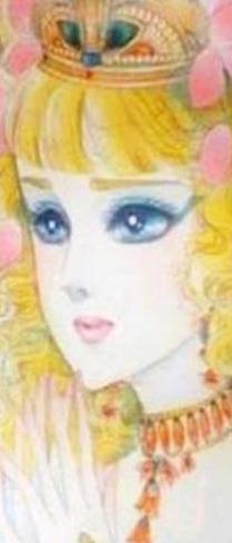 Hình màu Carol trong bộ cô gái sông Nile (Ouke Monshou) - Page 4 Carol_369