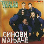 Sinovi Manjace -Diskografija 1996p