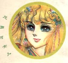 Hình màu Carol trong bộ cô gái sông Nile (Ouke Monshou) - Page 4 Carol_326
