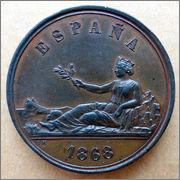 Medalla-prueba Proclamación del Gobierno Provisional - 1868 - Dedicada a flekyangel Espa_a_1868_a