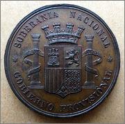 Medalla-prueba Proclamación del Gobierno Provisional - 1868 - Dedicada a flekyangel Espa_a_1868_r