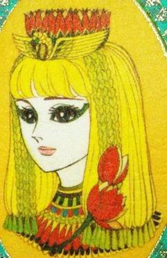 Hình màu Carol trong bộ cô gái sông Nile (Ouke Monshou) - Page 4 Carol_350
